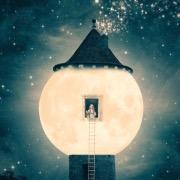 луна-домик